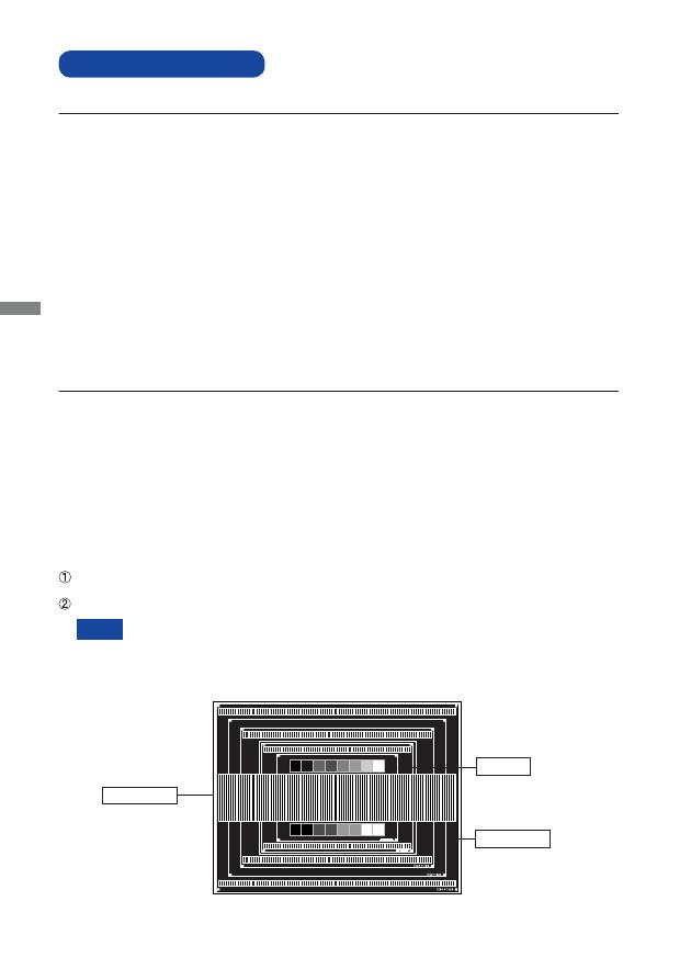 Gebrauchsinformation / Datenblatt zu iiyama G-Master