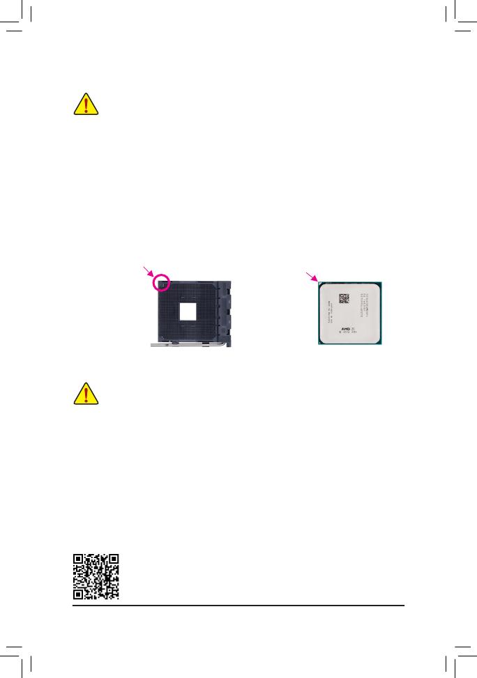 Gebrauchsinformation / Datenblatt zu Gigabyte GA-AB350M-DS3H