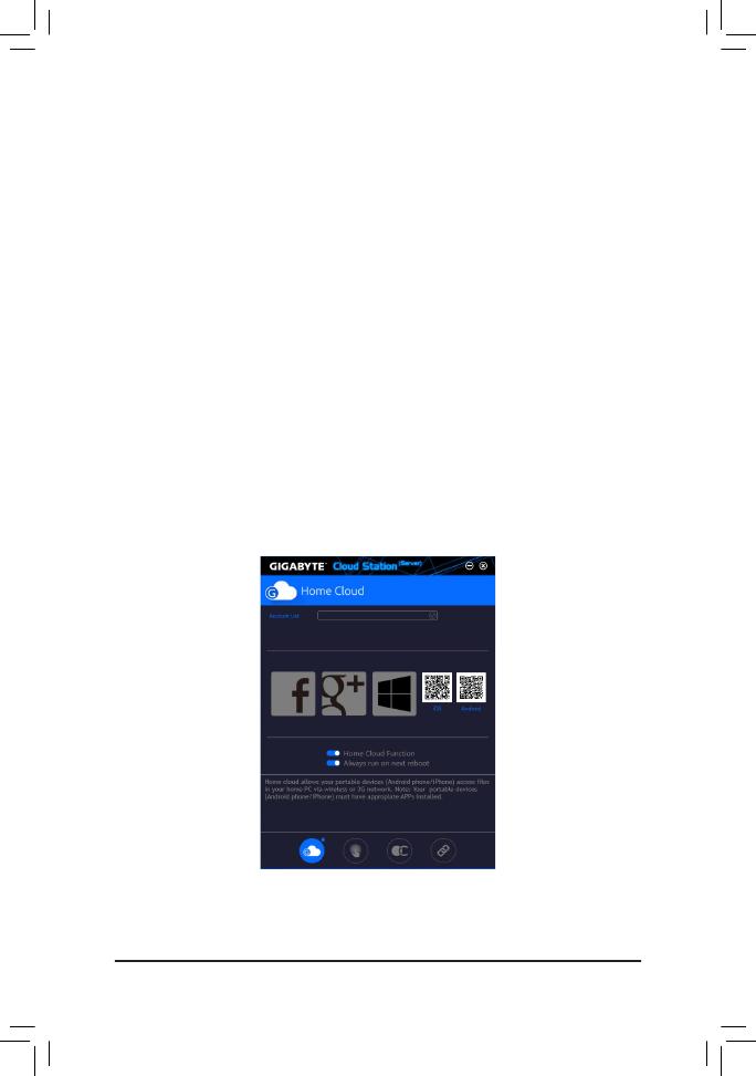 Gebrauchsinformation / Datenblatt zu Gigabyte X399 Designare EX