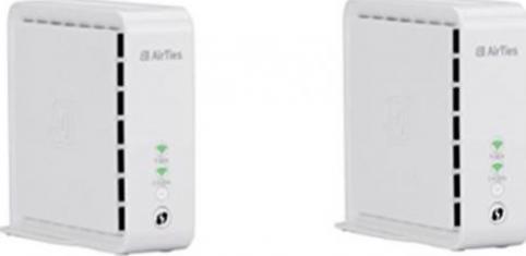 telekom airties 4920 starter kit g nstig kaufen preisvergleich test. Black Bedroom Furniture Sets. Home Design Ideas